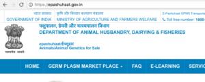 An e-market portal for Bovine Germplasm: ePashuhaat